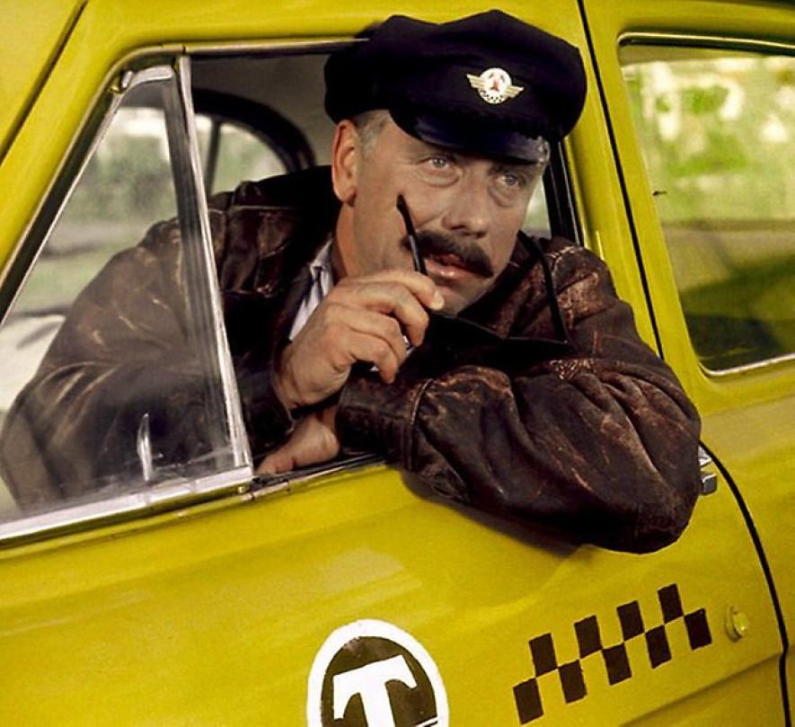 Рынок такси: история развития от Америки до России